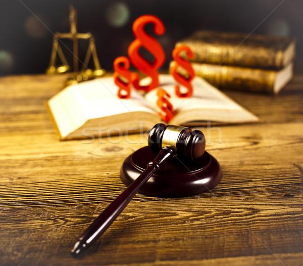 小槌 裁判所 段落 にログイン 木材 正義 ストックフォト © JanPietruszka