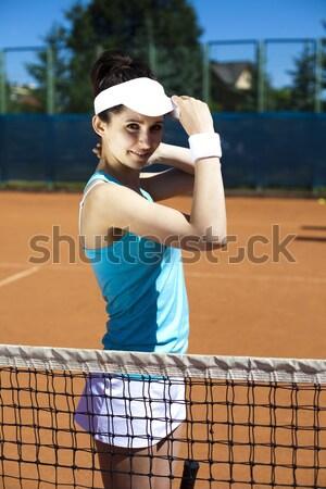 суд женщину весело молодые Сток-фото © JanPietruszka