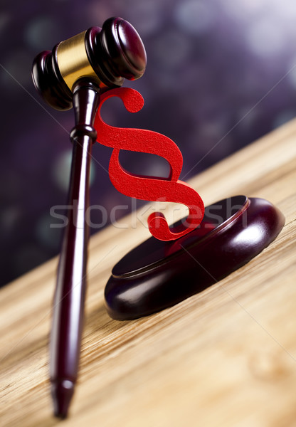 Paragraph of judge, law book justice concept Stock photo © JanPietruszka