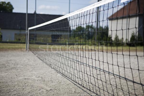 Stock photo: futnet netting