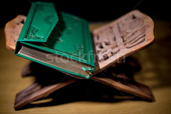 the holy quran book Stock photo © Jasminko