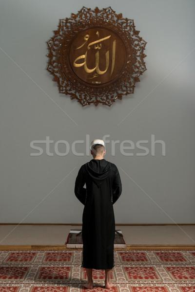 мусульманских молиться мечети молодые парень Сток-фото © Jasminko