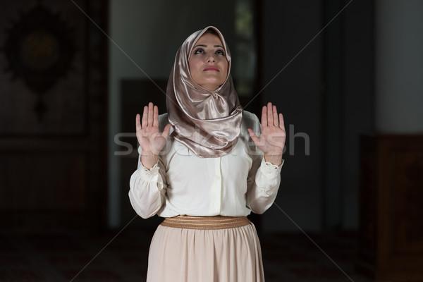 Muszlim imádkozik mecset fiatal nő lány Stock fotó © Jasminko