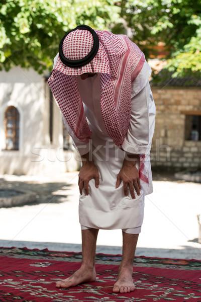 ムスリム 祈り 小さな 男 ストックフォト © Jasminko