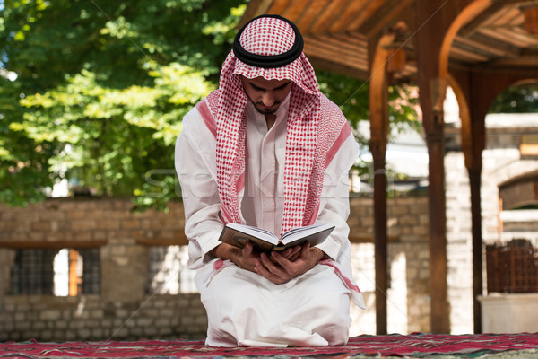 Stock fotó: Fiatal · muszlim · fickó · imádkozik · férfi · készít