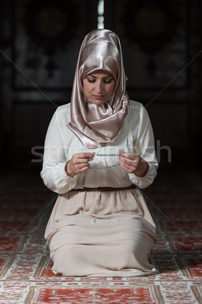 ムスリム 祈っ モスク 小さな 女性 手 ストックフォト © Jasminko