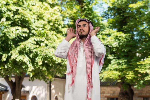 ムスリム 祈っ モスク 小さな 男 ストックフォト © Jasminko