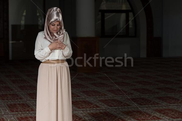 Prayer At Mosque Stock photo © Jasminko