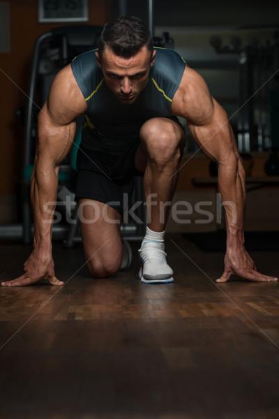 Przetrwanie silne muskularny mężczyzn piętrze Zdjęcia stock © Jasminko