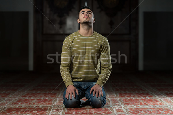 Musulmans prière mosquée homme oeil visage Photo stock © Jasminko
