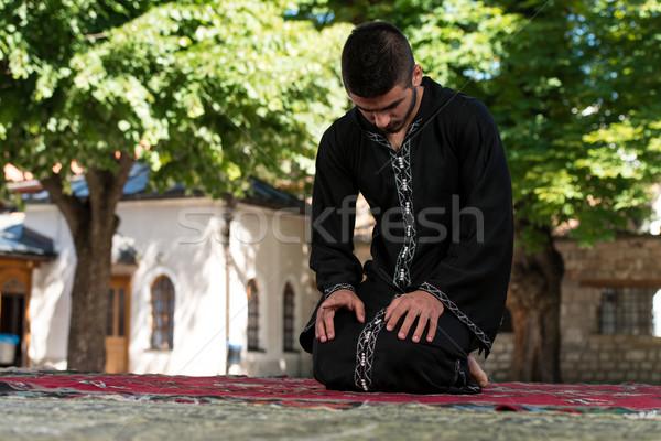 祈り モスク 小さな ムスリム 男 ストックフォト © Jasminko