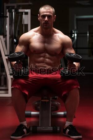 Portrait Of A Physically Fit Mature Man Stock photo © Jasminko