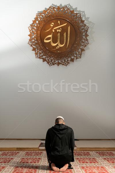 ムスリム 男 祈っ モスク 小さな 男 ストックフォト © Jasminko