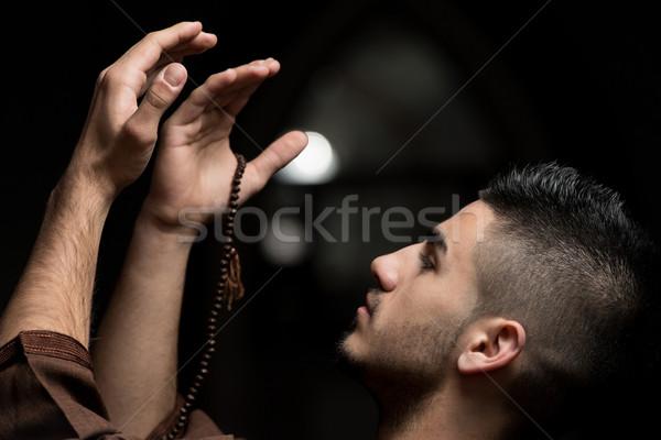 Humble Muslim Prayer Stock photo © Jasminko