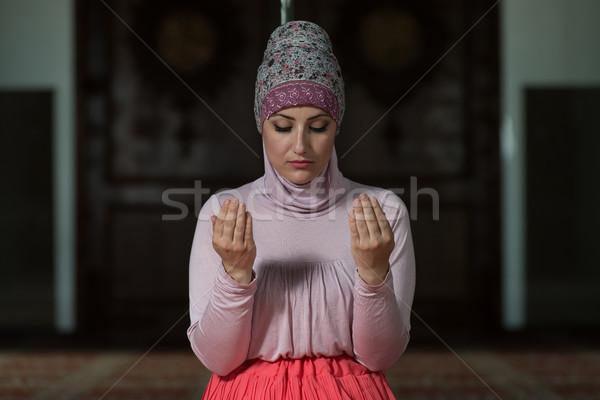 Humble Muslim Prayer Woman Stock photo © Jasminko