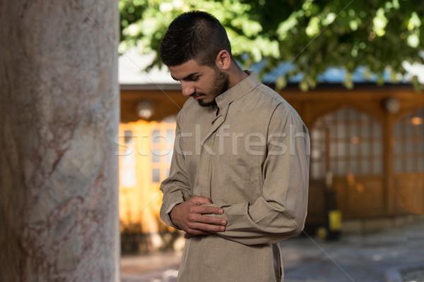 просветление молодые мусульманских человека традиционный Сток-фото © Jasminko