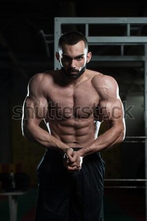 肖像 ボディービルダー 黒 小さな 筋肉 ストックフォト © Jasminko