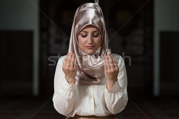 мусульманских молиться мечети молодые женщину рук Сток-фото © Jasminko