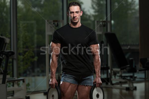 肖像 フィット 若い男 健康 健康 ストックフォト © Jasminko