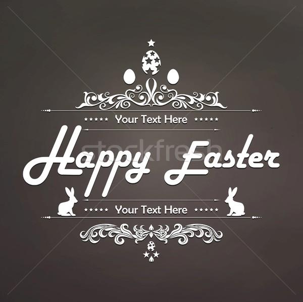 Happy Easter Vector Stock photo © jawa123