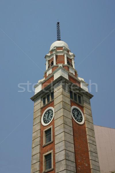 Kowloon clocktower - Hong Kong Stock photo © jeayesy