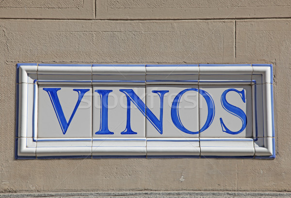 vinos Stock photo © jeayesy