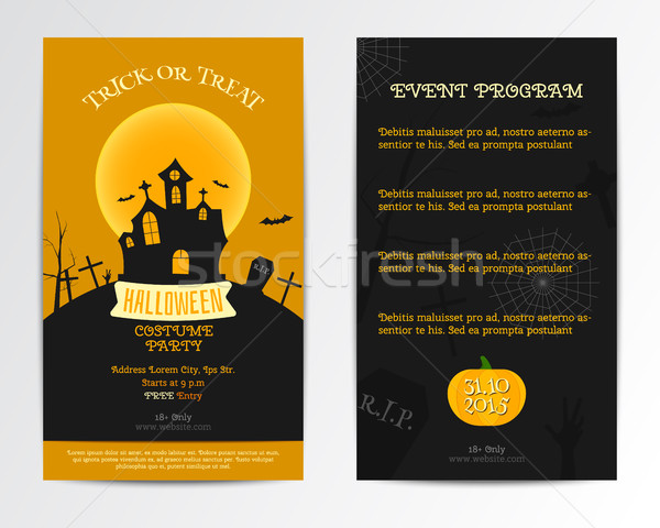 party flyer stock photos stock images and vectors stockfresh