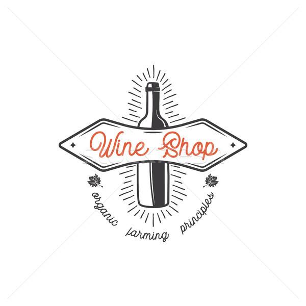 Wine shop logo template concept. Wine bottle, leaf, sunbursts and typography design. Stock vector mo Stock photo © JeksonGraphics