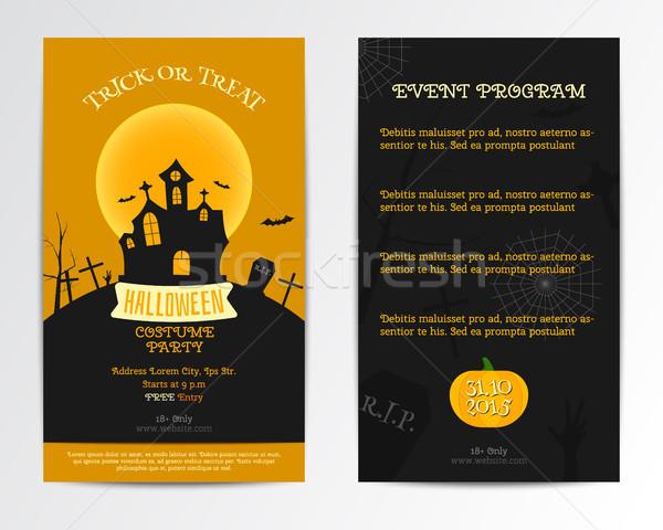 Хэллоуин карт приглашения темно оранжевый минимальный Сток-фото © JeksonGraphics