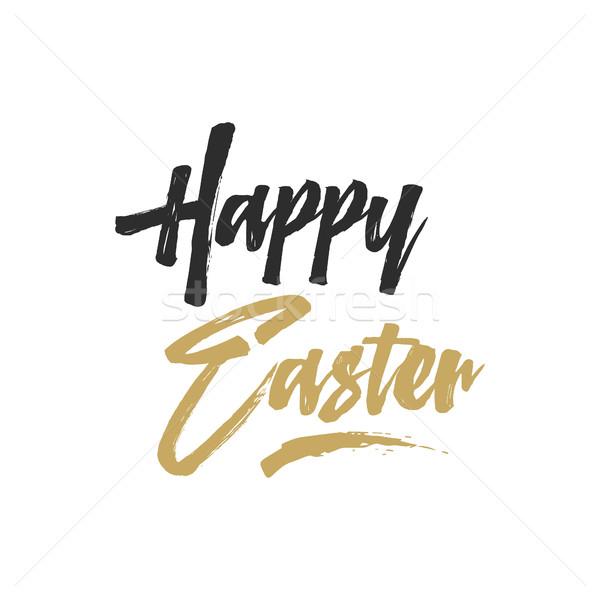 Húsvét felirat kellemes húsvétot címke terv retro Stock fotó © JeksonGraphics