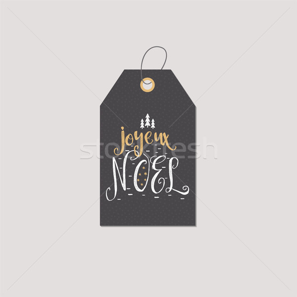 Christmas in French greeting. Joyeux Noel typography tag. Joyeux Noel Calligraphic lettering gift ca Stock photo © JeksonGraphics