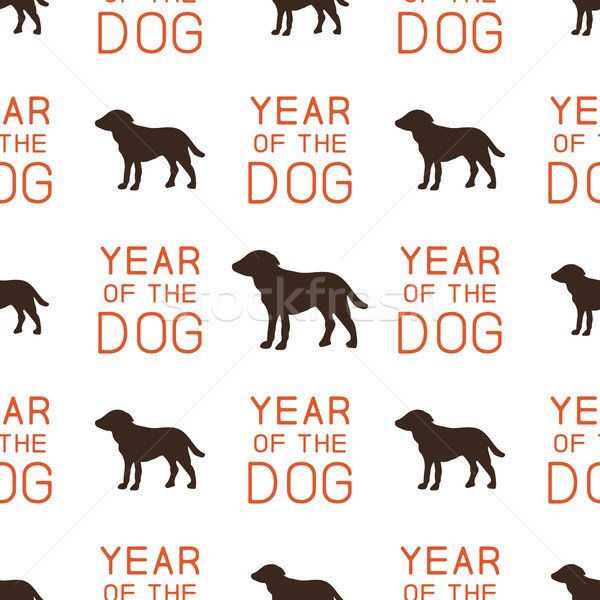 Year of the dog pattern. Symbol of 2018 seamless background. Dog icon and typography elements. Retro Stock photo © JeksonGraphics