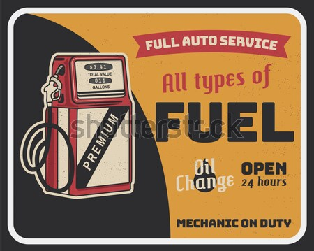 Vintage Gas Station Pump artwork. Retro hand drawn design in distressed style. Unique gasoline pump  Stock photo © JeksonGraphics