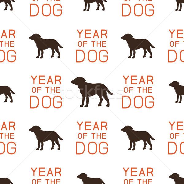 év kutya minta szimbólum végtelenített ikon Stock fotó © JeksonGraphics