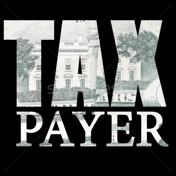 налоговых деньги валюта дизайна подробность Сток-фото © jeremynathan