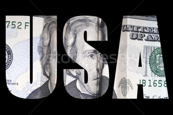 税 お金 通貨 デザイン 詳細 ストックフォト © jeremynathan