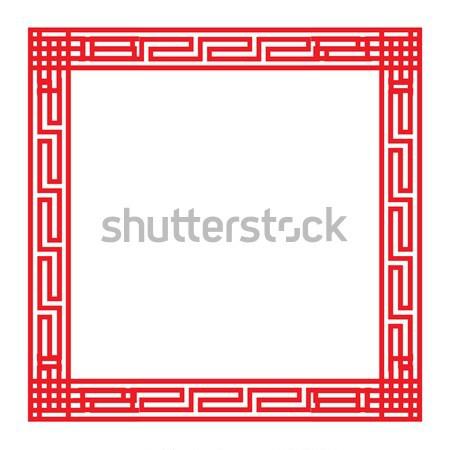 Clásico chino La Plaza Roja marco vector resumen Foto stock © jiaking1