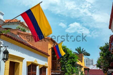 Plaza de Bolivar in Cartagena Stock photo © jkraft5