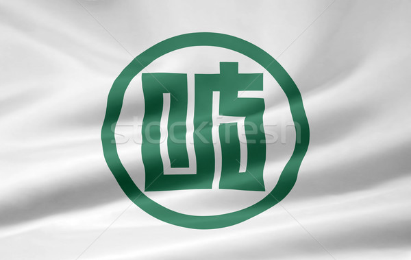 Flag of Gifu - Japan Stock photo © joggi2002