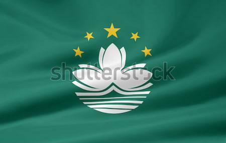 Flag of Macao Stock photo © joggi2002