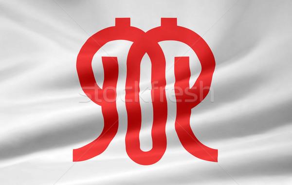 флаг Япония высокий разрешение Японский дизайна Сток-фото © joggi2002