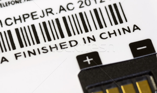 A label with Finish in China title Stock photo © johnkwan