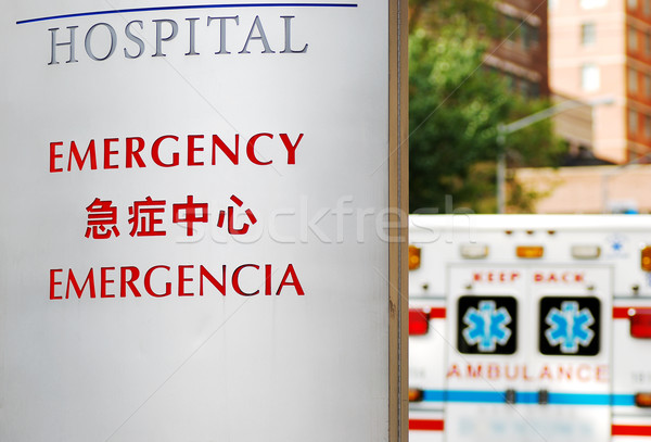 Stok fotoğraf: Ambulans · tedavi · sağlık · imzalamak · oda