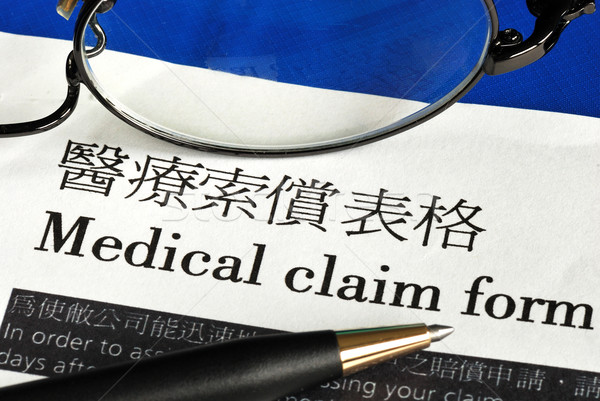 Medical claim form in both English and Chinese Stock photo © johnkwan