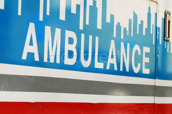 Ambulance concepts urgence soins médecine aider Photo stock © johnkwan