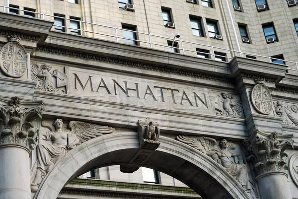 Szó Manhattan kívül helyhatósági épület város Stock fotó © johnkwan
