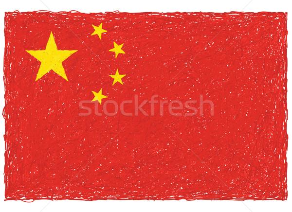 Çin bayrak örnek beyaz doku Stok fotoğraf © jomaplaon