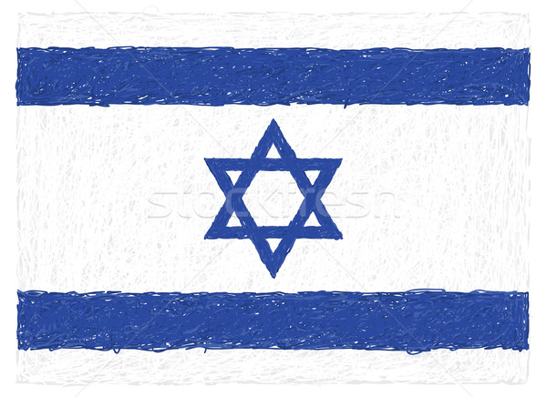 Bandiera Israele illustrazione blu star Foto d'archivio © jomaplaon
