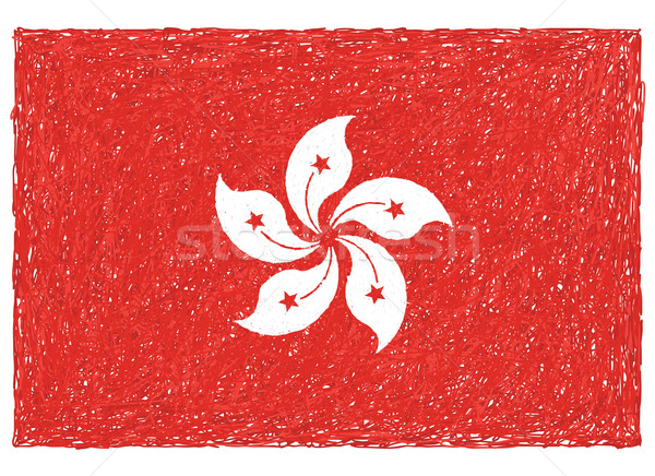 Bandera Hong Kong dibujado a mano ilustración Asia gráfico Foto stock © jomaplaon