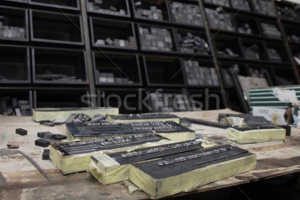 Starej książki drukarki nice technologii książki tle Zdjęcia stock © jonnysek